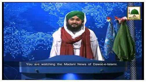 Madani News English - 01 Muharram-26 Oct