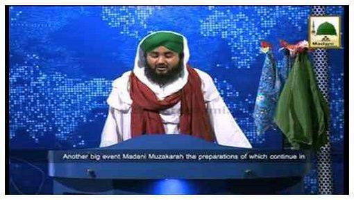 News-26 Oct - Aasiqan Rasool Ka Bab-ul-Madina Ki Taraf Safar Aur Tassurat