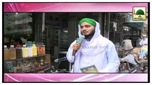 Short Clip - Road Show(01)- Muharram(Botle Gali Bab-ul-Madina Karachi)