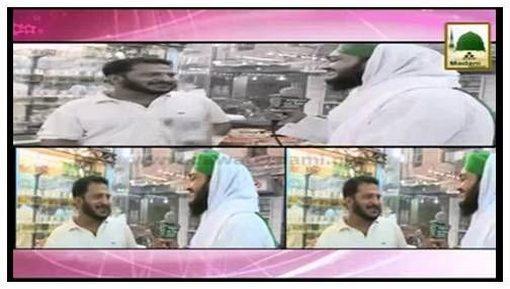 Short Clip - Road Show(02)- Muharram(Botle Gali Bab-ul-Madina Karachi)