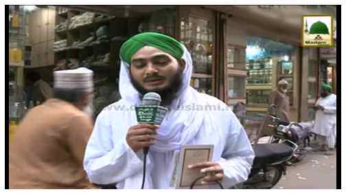 Short Clip - Road Show(03)- Muharram(Botle Gali Bab-ul-Madina Karachi)
