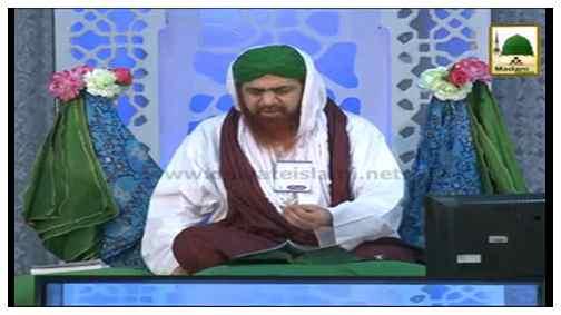 Aisa Kiyon Hota Hai(Ep:18) - Janwar Kay Sath Zulm