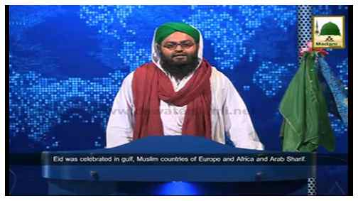 News Clip-05 Oct - Aashiqan-e-Rasool Nay Kuwait Main Eid Kay Dinon Main Madani Qafilay Main Safar Kiya