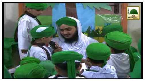 Roshan Mustaqbil(Ep:01) - Eid-ul-Azha Special 2014
