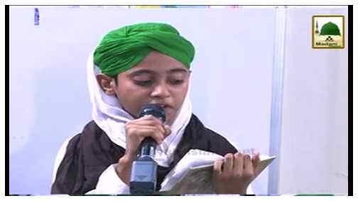 Roshan Mustaqbil(Ep:02) - Eid-ul-Azha Special 2014