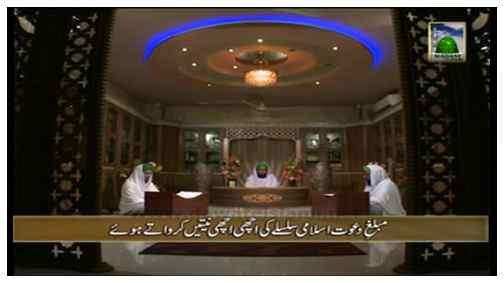 Seeratul Imamul Auliya(Ep-07)