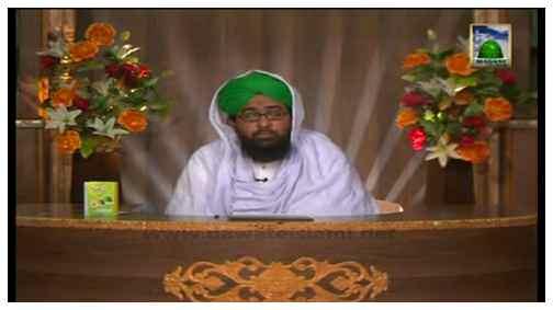 Seeratul Imamul Auliya(Ep-08)