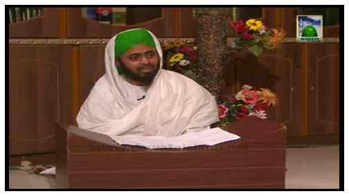 Seeratul Imamul Auliya(Ep-09)