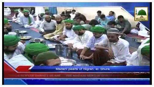 Madani Khabrain Urdu - 22 Muharram - 16 Nov