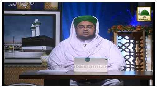Khutba-e-Hajja-tul-Wadaa - Part 01