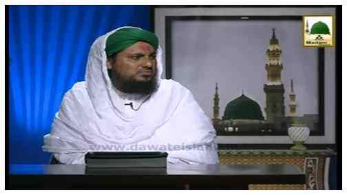 Khutba-e-Hajja-tul-Wadaa - Part 02