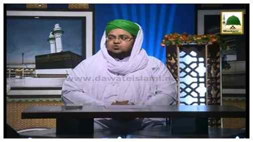 Khutba-e-Hajja-tul-Wadaa - Part 03