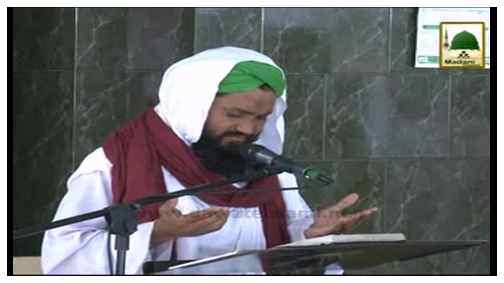 Iman Ki Shakhain Ep 154 - Iman Par Khatima