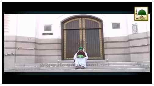 Madani Phool Muharram(27) - Rukn-e-Shura Imam-e-Husain Kay Fazail Kay Madani Phool Irshad Framtay Hue