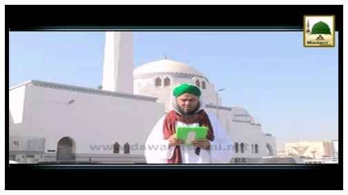 Madani Phool Muharram(28) - Rukn-e-Shura Imam-e-Husain Ki Karamat Kay Madani Phool Irshad Framtay Hue