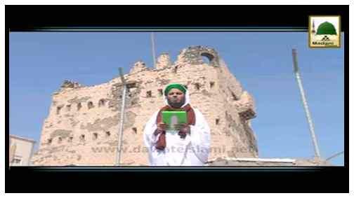 Madani Phool Muharram(29) - Rukn-e-Shura Imam-e-Husain Ki Karamat Kay Madani Phool Irshad Framtay Hue