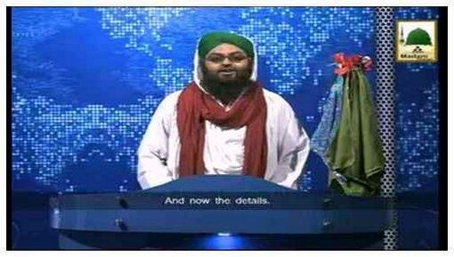 News Clip-18 Nov - Ameer-e-Ahlesunnat ki Haji Wali Muhammad Ashrafi Say Ayadat