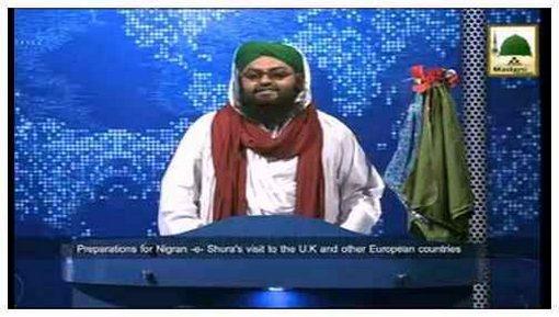 News Clip-18 Nov - Ulama-e-Ahlesunnat Kay Bradford U.K Say Madani Tassurat
