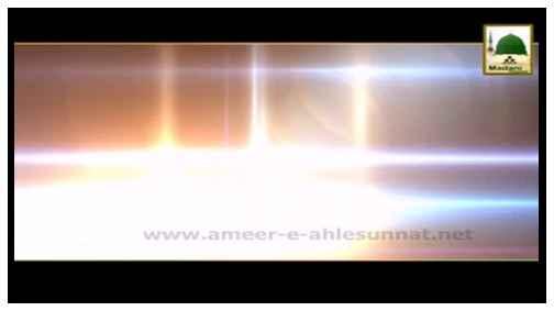 Short Clip - Half Aasteen Aur Paint Main Namaz Parhna