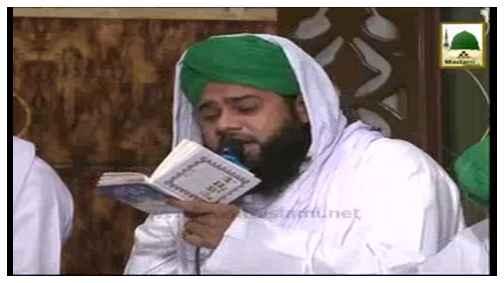Ijtima e Zikr o Naat(Ep:211) - Firaq-e-Madina