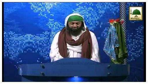 Madani News English - 25 Muharram - 19 Nov