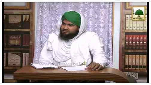Dar-ul-Ifta Ahle Sunnat(Ep:328) - Jin Auraton Say Nikah Karna Haram Hai Unka Bayan