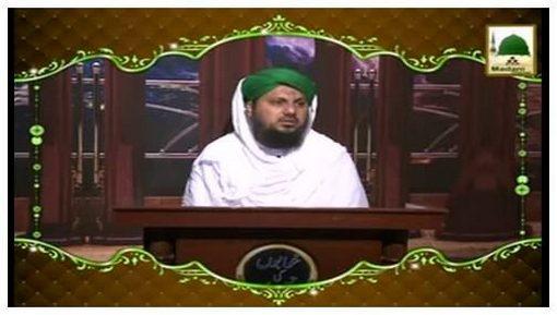 Madani Guldasta Khuabon Ki Tabeer(14) - Islami Behn Ka Khuab Kay Aik Darbar Par Hazir Hain