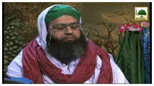 Madani Inqilab(Ep:78) - Muhammad Nazeer Attari Lakki Marwat K.P.K Pakistan