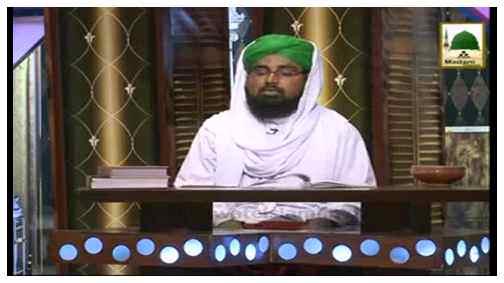 Dar-ul-Ifta Ahlesunnat(Ep-329) - Tayammum Kay Masail