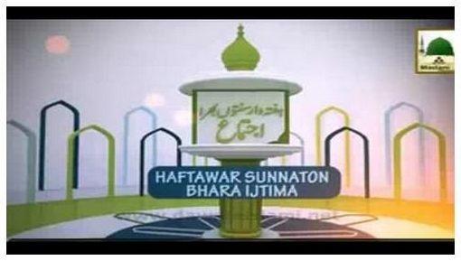 Haftawar Sunnaton Bhara ijtima(Ep:292) - Zuban Ki Hifazat