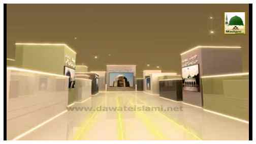 Madani Guldasta Safar ul Muzaffar(08) - Hazrat Data Ganj Bakhsh رحمۃ اللہ تعالیٰ علیہ Ka Taruf