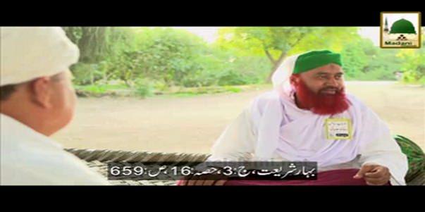 Madani Khaka - Mah e Safar Main Naya Kaam Shuro Karna