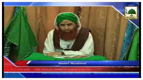 Madani News English - 29 Muharram - 23 Nov