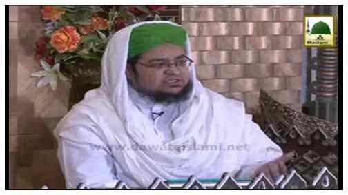 Faizan E Ilm(Ep:99)