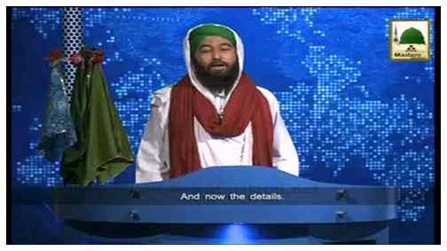 News Clip-25 Nov - Ameer-e-Ahlesunnat Ki Ramzan Attari Say Ayadat