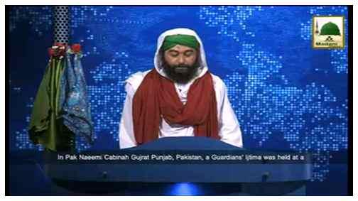 New Clip-26 Nov - Majlis-e-Dar-ul-Madina Gujrat Punjab Pakistan Main Kisan Ijtima