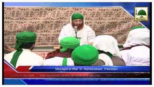Madani Khabrain Urdu - 03 Safar-ul-Muzaffar- 26 Nov
