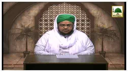 Faizan e Quran(Ep:141) - Surah-e-Yonus-24-56