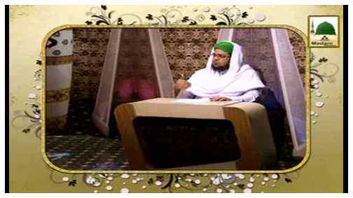 Madani Guldasta Faizan-e-Islam(02) - Ibadat Main Lazzat-o-Lutf Kesay Hasil Ho?