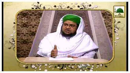 Madani Guldasta Faizan-e-Islam(03) - Apnay Aap Ko Ibadat Guzar Bananay Kay Liye Kasy Janchay?
