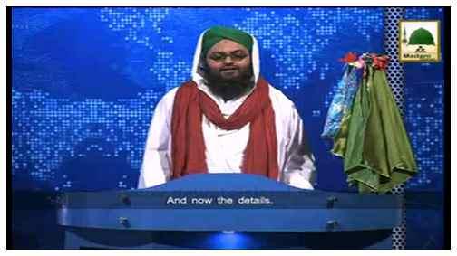 News Clip-27 Nov - Ameer-e-Ahlesunnat Ki Hazrat Maulana Raza Saqib Mustafai Say Ayadat