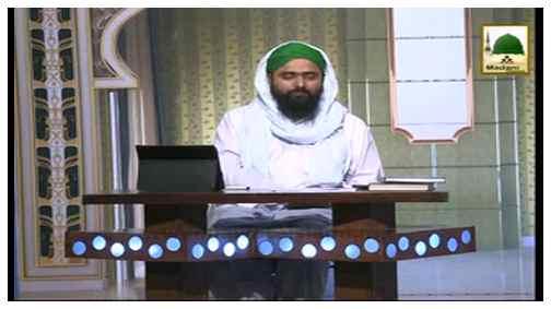 اسباق تصوف (قسط:09)- اخلاص کے بارے بزرگان دین کے اقوال