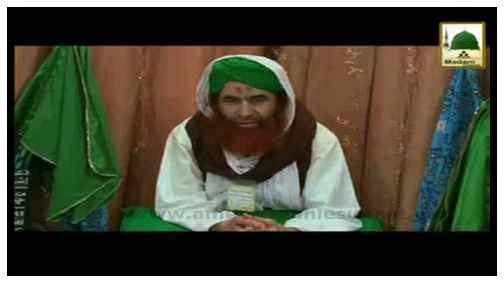 Short Clip - Sign Bord Kay Zariye Madani Channel Ki Tash-Heer