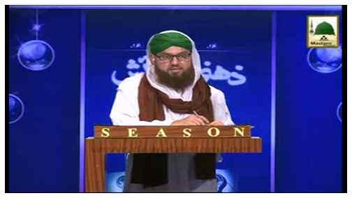 Zehni Aazmaish(Ep:04) - Season-05 - Maktaba-tul-Madina Vs Madrasa-tul-Madina Online