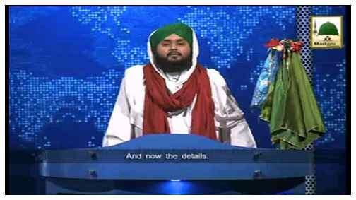 News Clip-28 Nov - Ameer-e-Ahlesunnat Ki Dora-e-Hadees Kay Talib-e-Ilm Say Ayadat Aur Shakeel Attari Say Taziyat