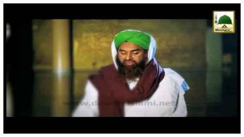 Madani Inqilab(Ep:79) - Muhammad Zahid Attari