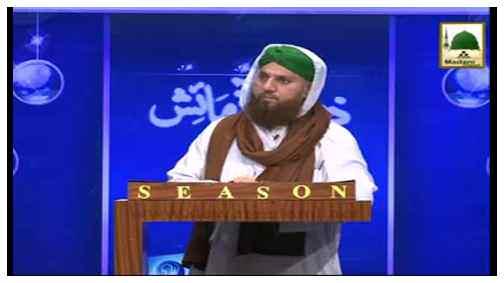 Zehni Aazmaish(Ep:06) - Season-05 - Naat Khuan Vs Al-Madina-tul-Ilmiya