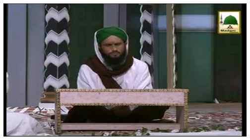 Faizan e Aala Hazrat(Ep:01) - Part 01 - Aala Hazrat Aik Betay Ki Haisiyat Say
