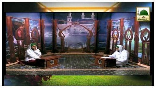 Madani Guldasta Khuabon Ki Tabeer(25) - Khuab Main Dua Mangna Kesa?