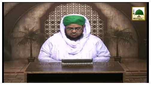 Faizan e Quran(Ep-142) - Surah-e-Yonus-57-89